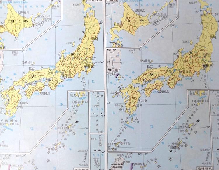 政区 地形 气候 交通 旅游 日本概况 北海道 北海道西部 北海道东部