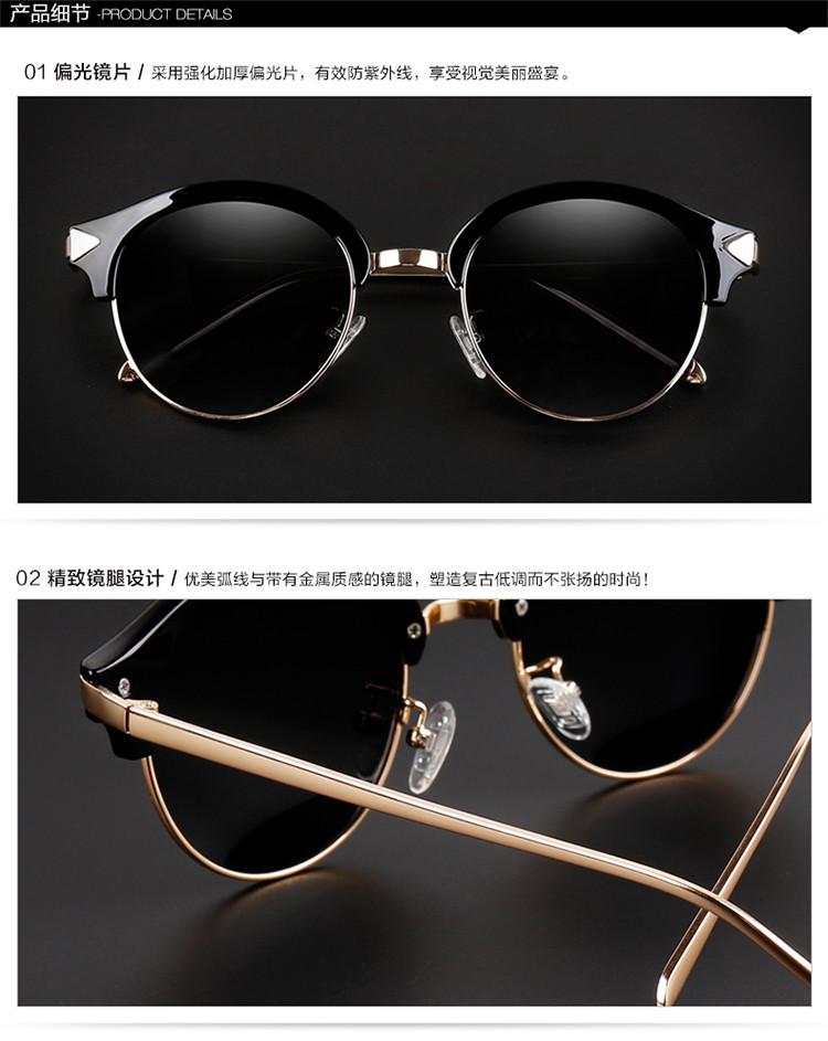 【眼镜 】帕森2015新款时尚复古情侣偏光太阳镜 金属