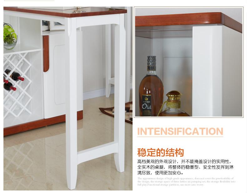 光明家具 简约现代实木酒柜吧台组合 家用餐厅一体式隔断酒柜吧台wx7