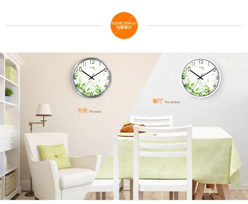 汉时钟表 挂钟 卧室客厅简约静音大挂表时尚创意石英钟墙钟hw40 梦幻