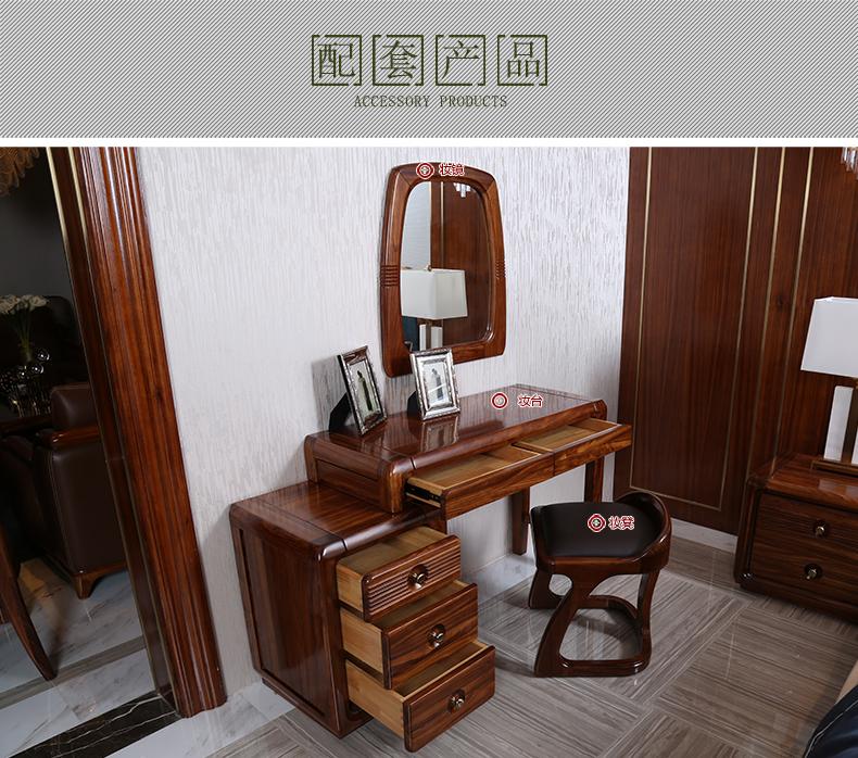 柏森家具乌金木语乌金木实木抽屉式梳妆台镜子化妆桌子c233c233妆台