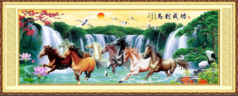 新款八骏图十字绣线绣新款马到成功十字绣八匹马客厅大幅2.