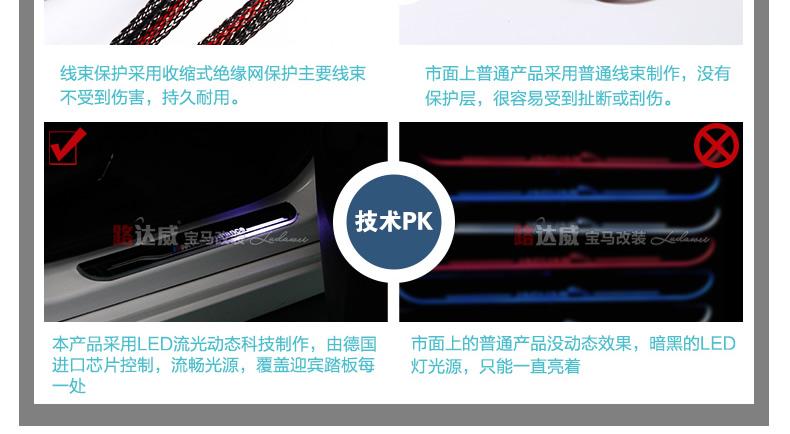 宝马专用1系2系3系gt5系7系x1x3x4x5x6改装 流光灯迎宾踏板门槛条