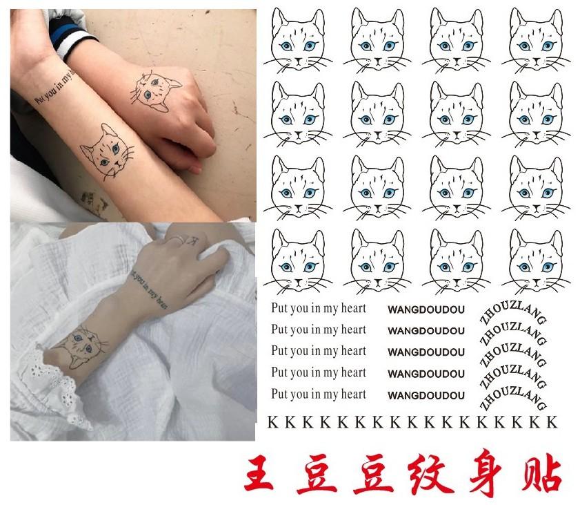 王逗逗纹身贴 同款手臂猫咪 手指k 英文 女孩子防水字母 网红快手女士
