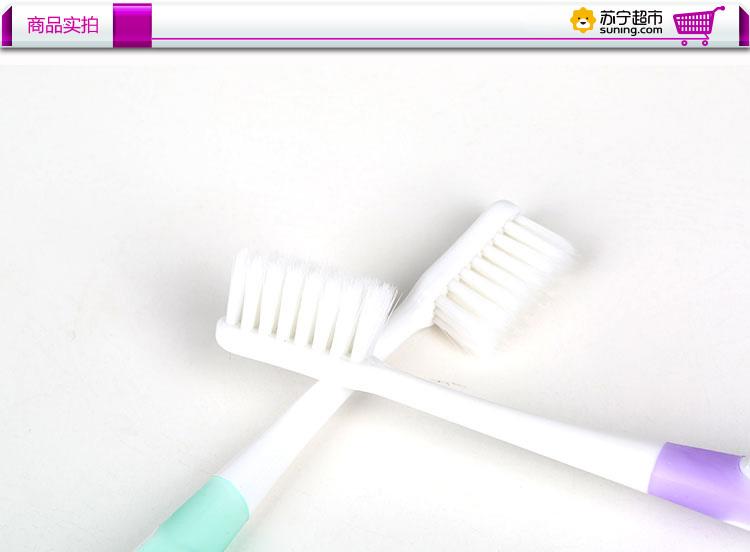 【苏宁专供】可洁可净备长炭牙刷2支装三组羽柔毛牙刷2支装两组DY008