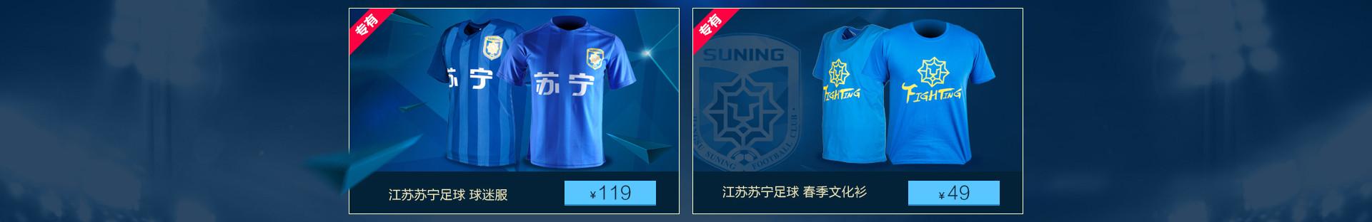 http://image.suning.cn/uimg/sop/commodity/857986553192847355773710_x.jpg