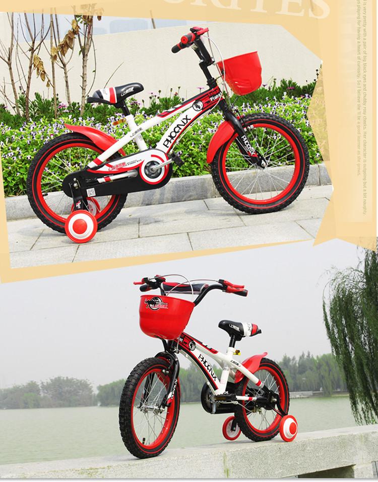 法拉利单车非   小球星法拉利儿童自行车12/14/16寸小孩宝宝高清图片
