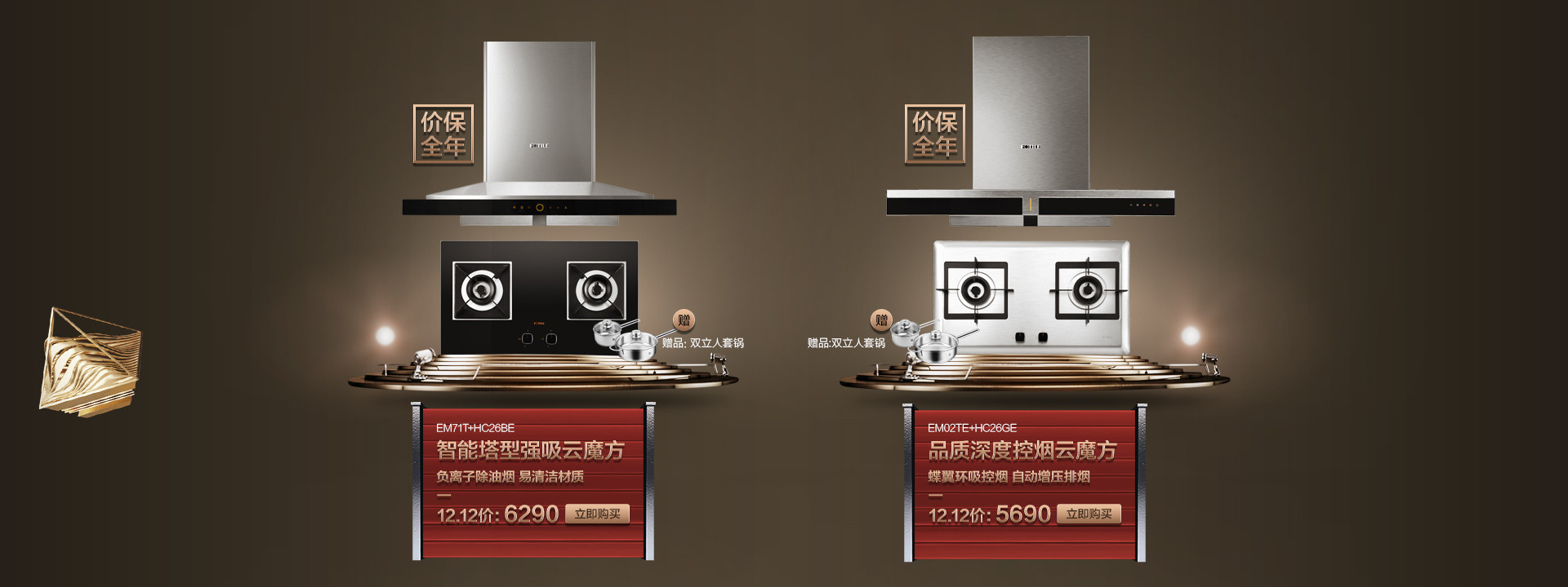 http://image.suning.cn/uimg/sop/commodity/859942211662101877480000_x.jpg