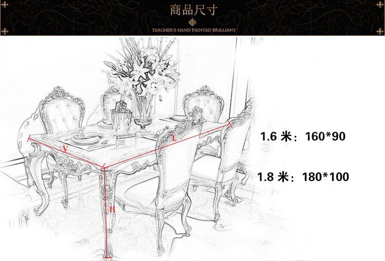 欧式餐桌椅组合1.6米 香槟色实木雕花大理石长方形饭桌美式家具