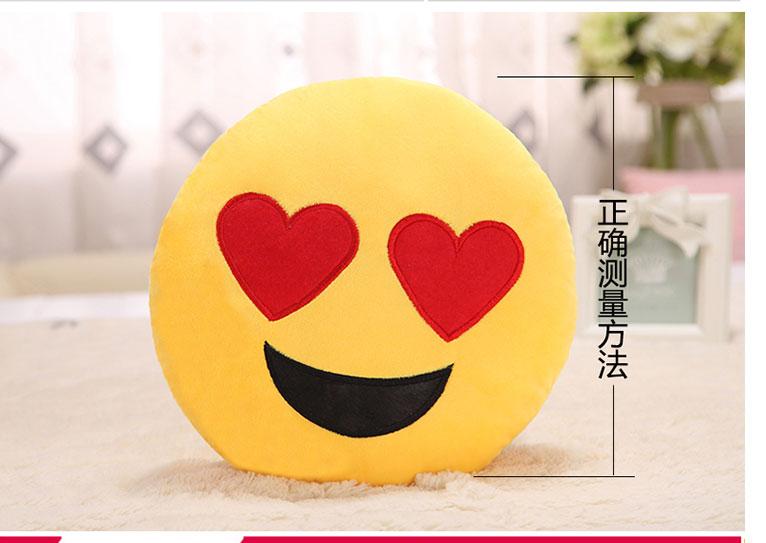 QQ表情公仔抱枕毛绒玩具搞怪表情可爱利润女生的小搞笑图片图片