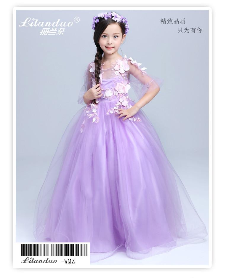 丽兰朵女童礼服裙花童礼服长裙童装晚礼服儿童演出服长款婚纱秋冬