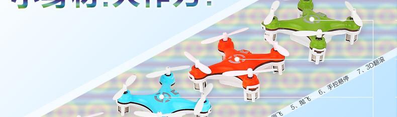 【澄星航模旗舰店遥控】sh澄星航模遥控飞机