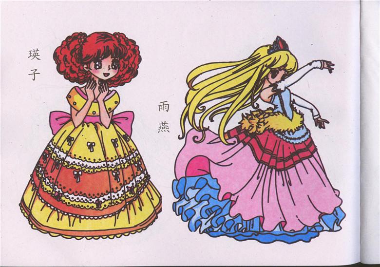 漂亮女孩简笔画_又可爱又漂亮又简单的女孩简笔画