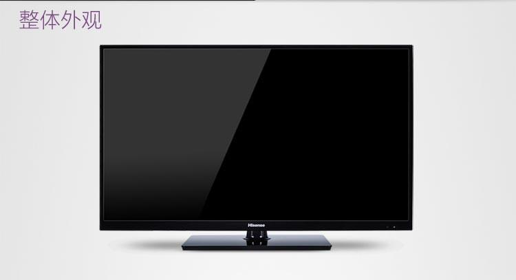 【海信电视】海信(Hisense)LED32EC260JD 3