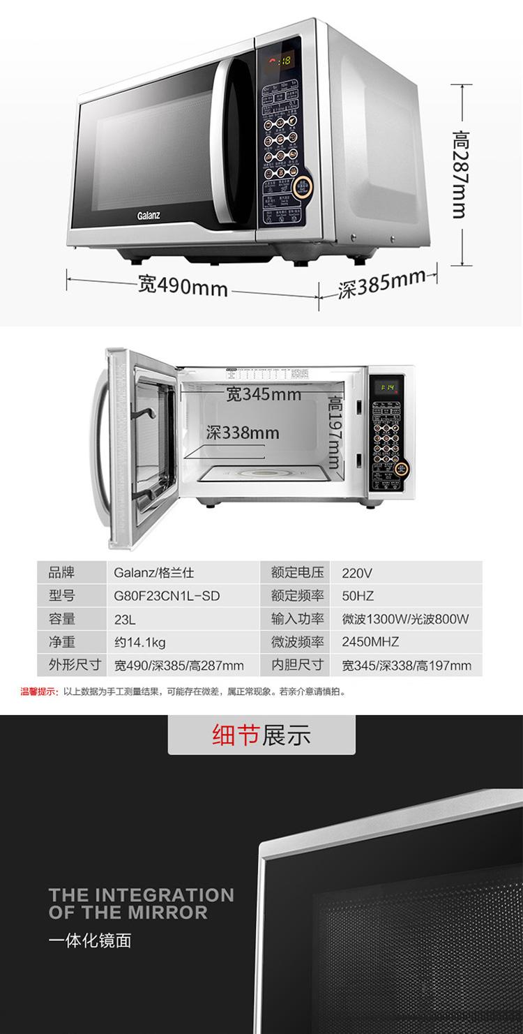 G80F23CN1L-SD(S0)_11