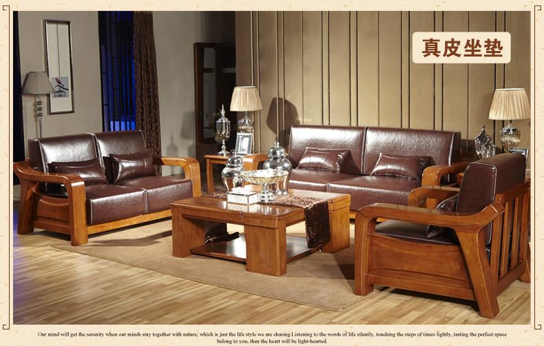雅琼 高端中式橡木实木沙发组合 实木家具yq8201 三人位
