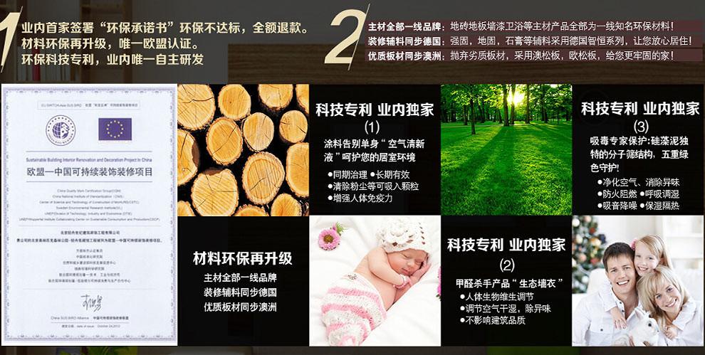 //image.suning.cn/uimg/sop/commodity/888173409198441547168900_x.jpg