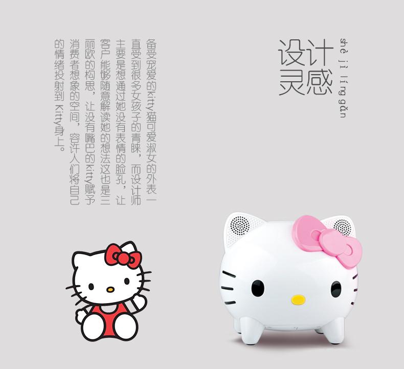 苹果手机壁纸kitty猫