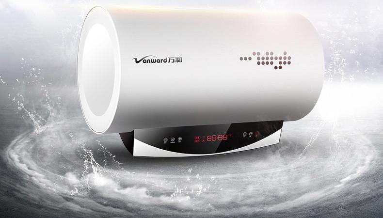 电热水器在洗澡时是否要断电呢