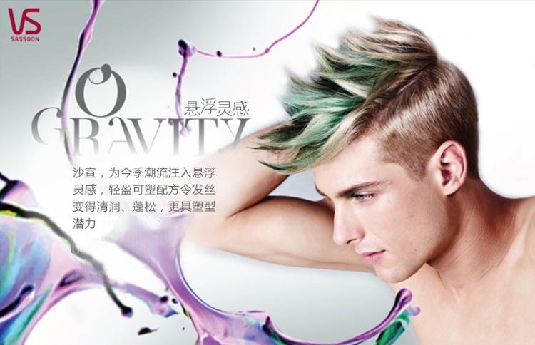 br>1采用轻质配方 让发丝轻盈,避免头发扁塌,易于塑形  br>2含净化图片
