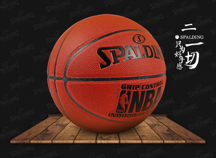 """斯伯丁""""向篮球致敬""""庆祝篮球运动诞辰125周年"""