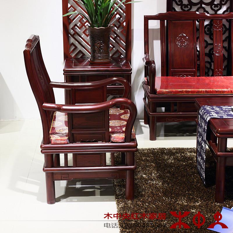 木中央家具 中式红木沙发 实木沙发五/六件套 非洲酸枝木客厅沙发组合