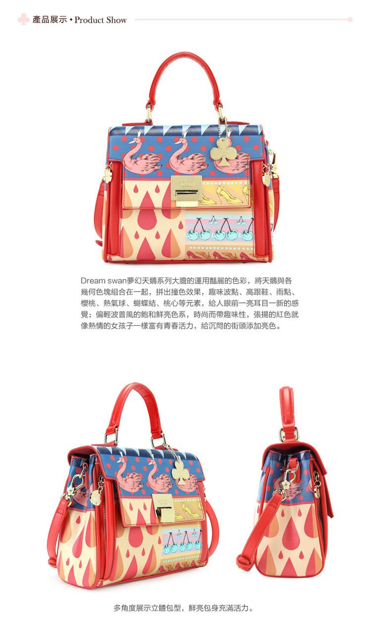 包 包包 挎包手袋 女包 设计 矢量 矢量图 手提包 素材 750_1275 竖版
