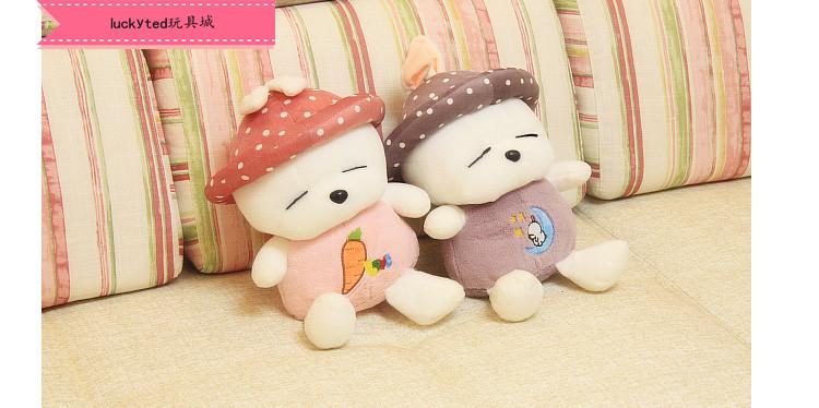 可爱带帽流氓兔公仔抱枕布娃娃玩偶生日礼物男生女生