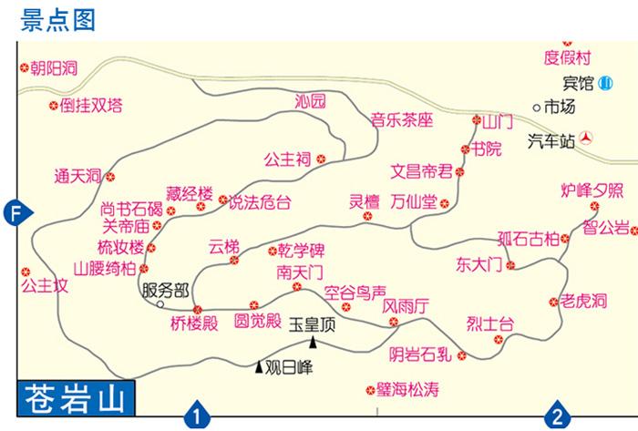 旅游/地图 地图 中国地图出版社 地图 中国地图出版社 地图 人民交通