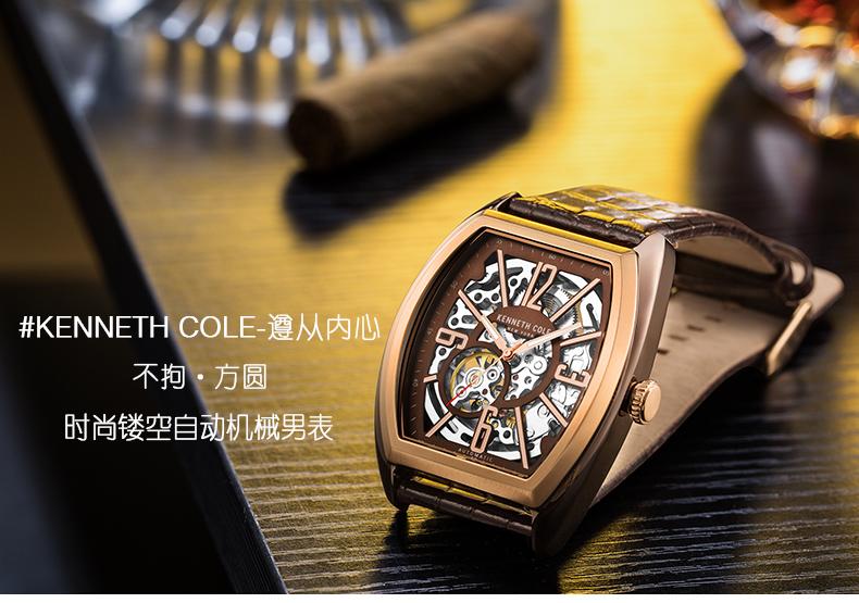 凯尼斯克尔(kenneth cole)手表kennethcole手表男士皮带自动机械表