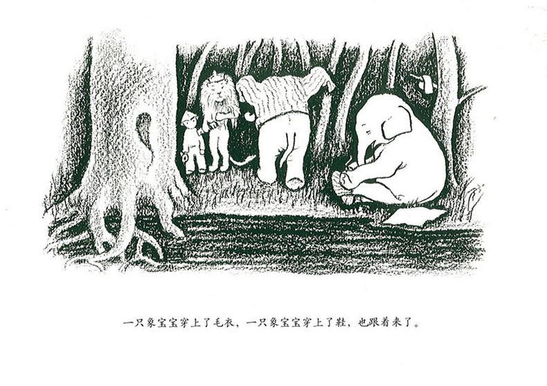 小动物们等着我,当我到森林里散步的时候
