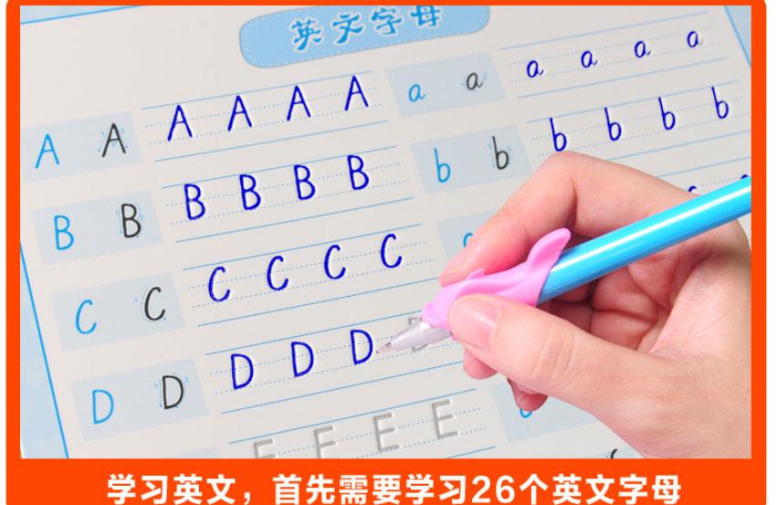 小学生26个英文字母练字帖三年级凹槽英语单