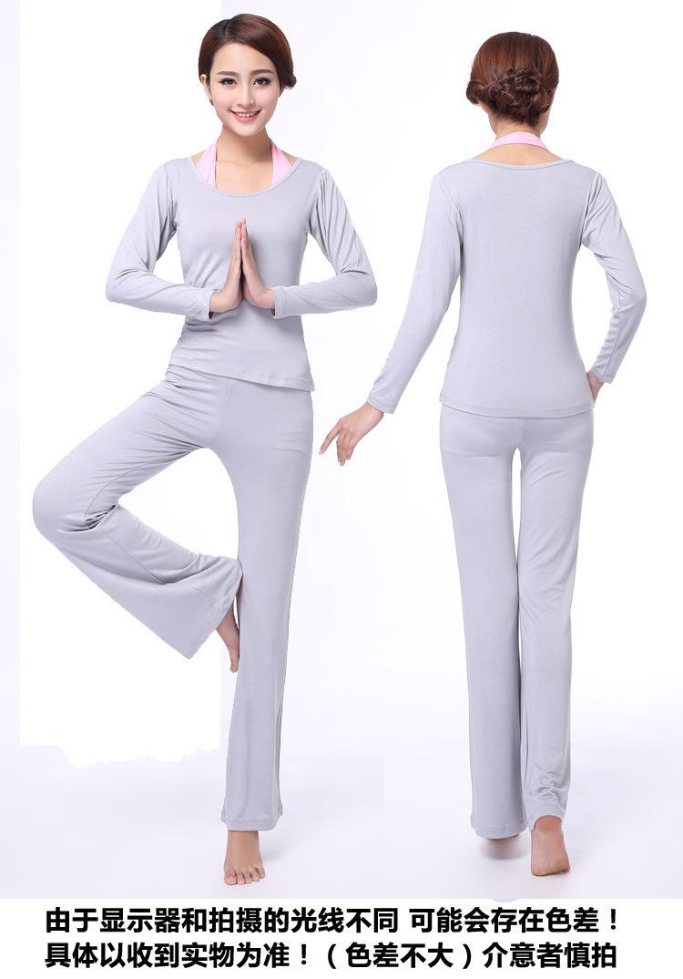 魅言魅语新款瑜珈时尚服户外运动健身服居家团时尚女夏季拖鞋图片