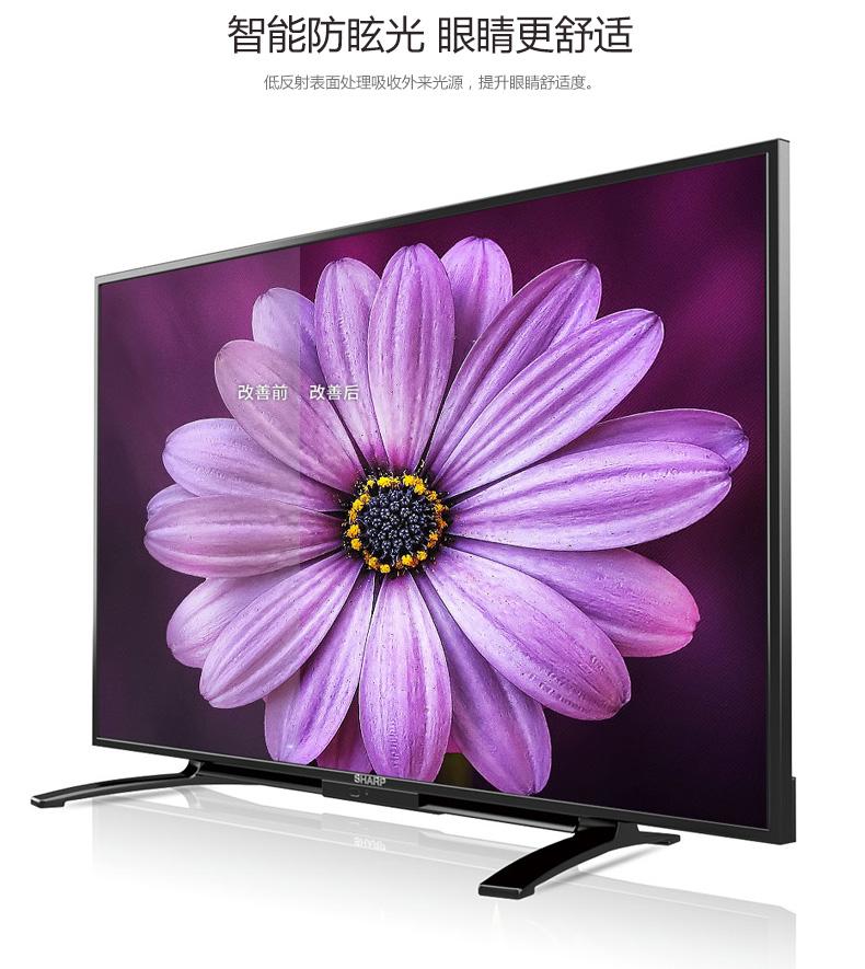 夏普(SHARP)LCD-40NX100A图纸平板电视机的八十字绣图俊马液晶图片