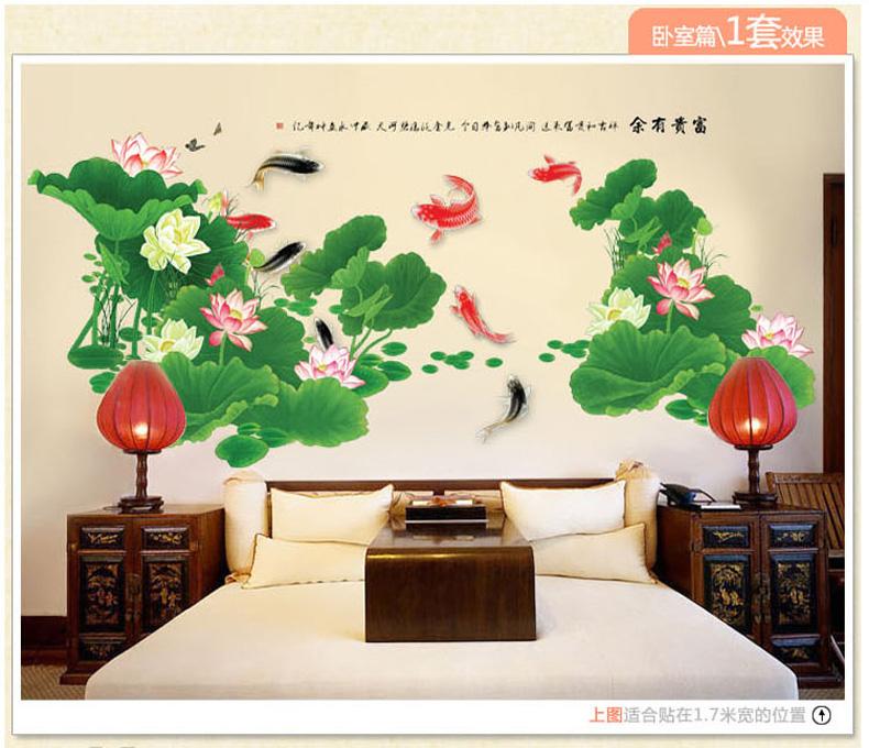 舒厅创意家居 荷塘风景沙发背景墙温馨墙贴客厅餐厅壁纸卧室荷花贴纸