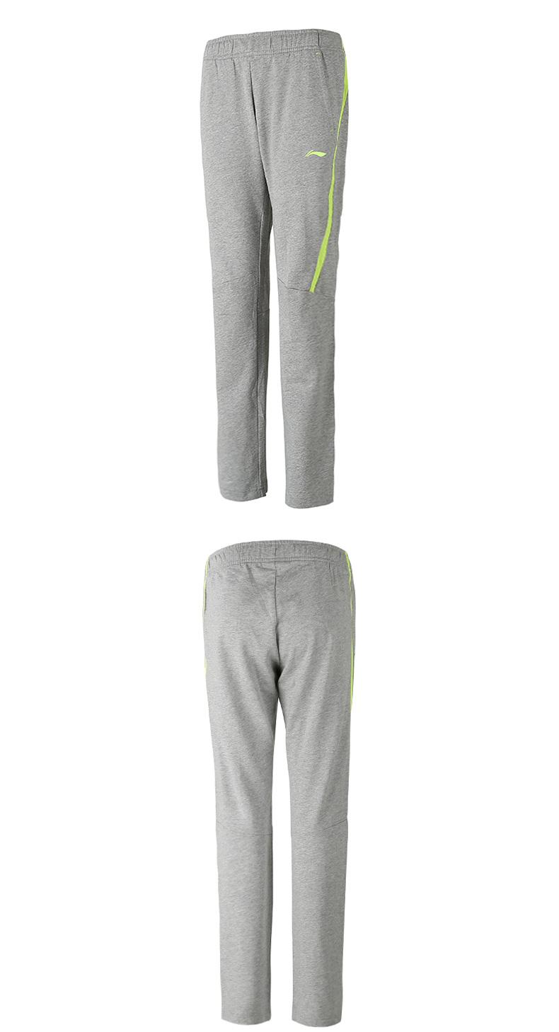 李宁女裤运动裤