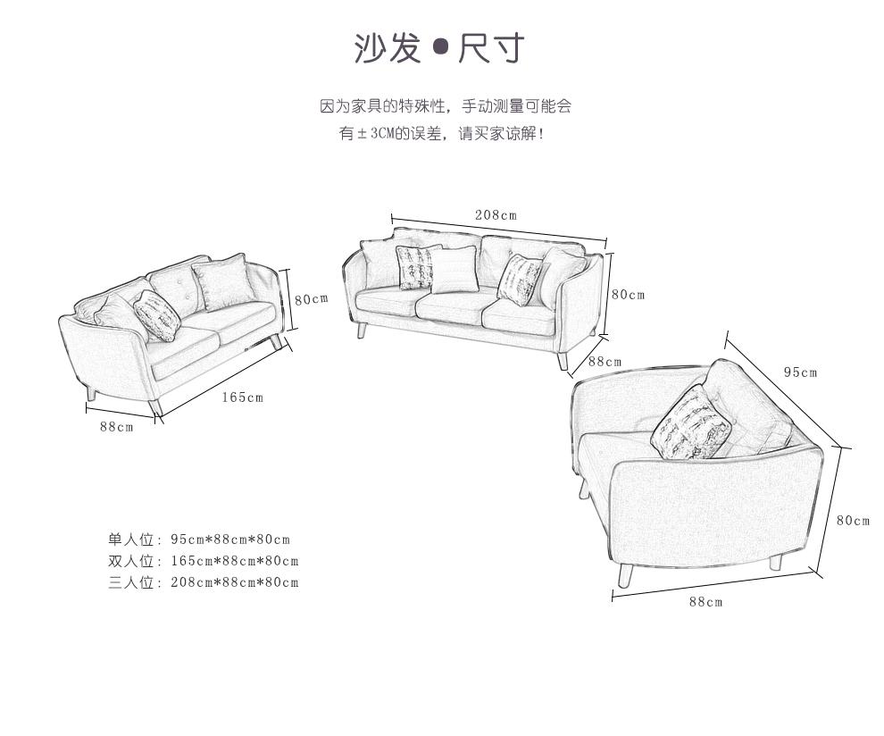 单个沙发手绘线稿