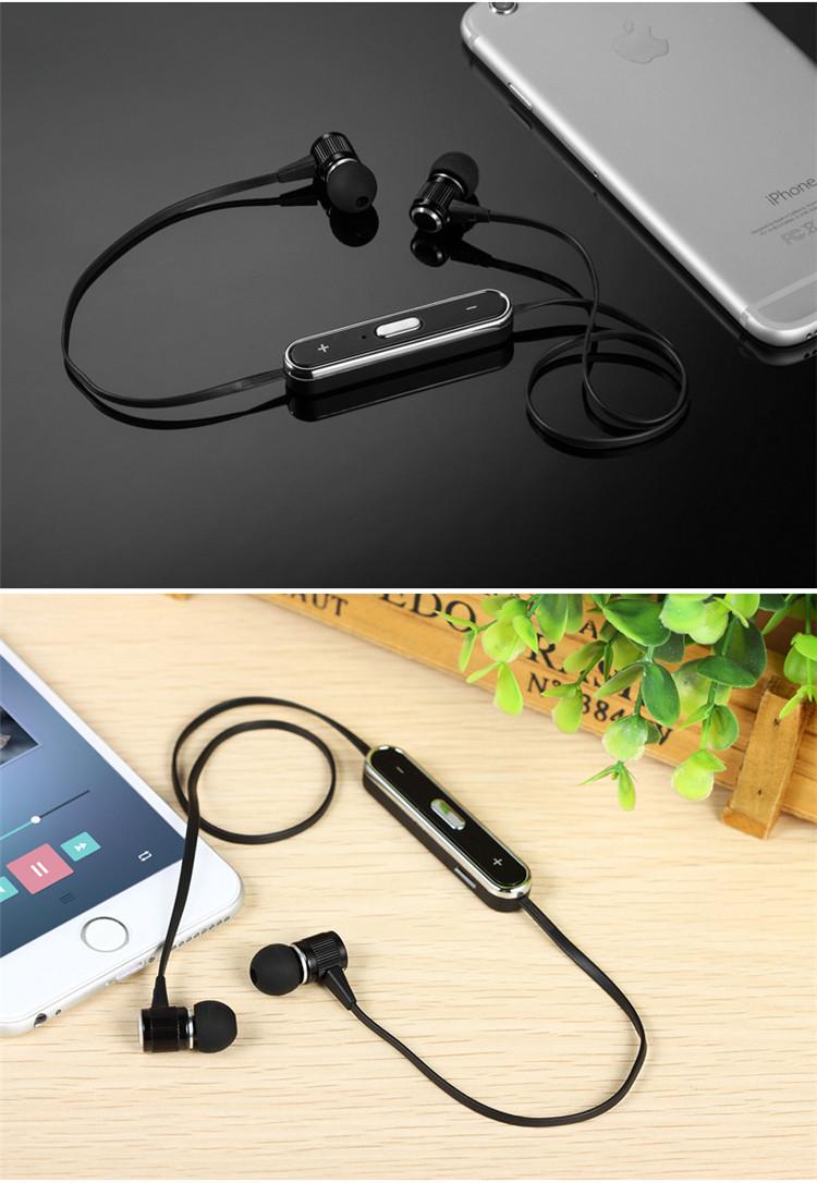 溪特立体声v苹果蓝牙耳机苹果iPhone6蓝牙耳手电筒安卓版无广告图片