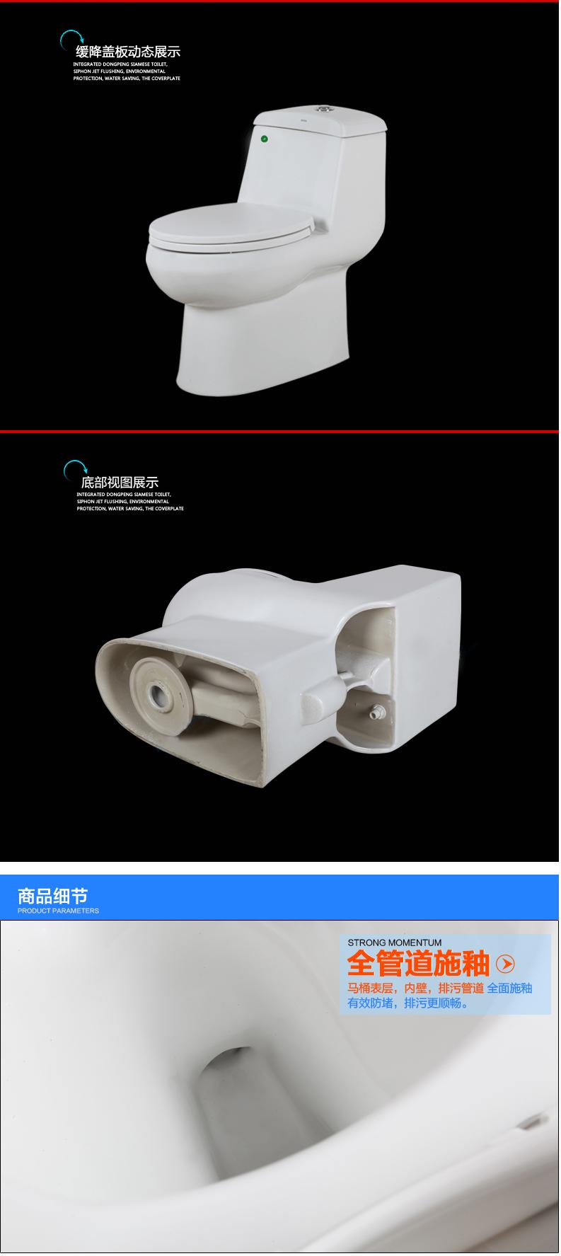 中宇 JOYOU 马桶连体式静音座便器超漩式虹吸排污舒洁釉面上按两段式陶瓷座坐便器地排300MM 400MM 400MM