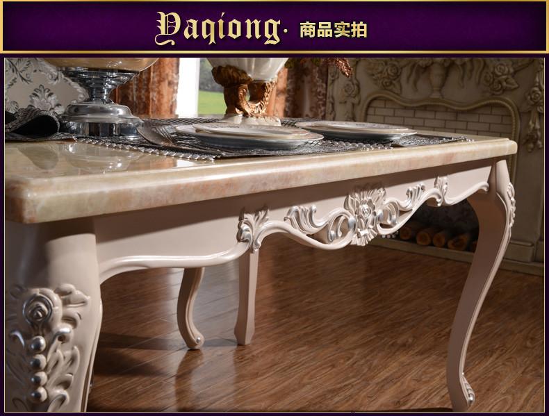 欧式餐桌 法式大理石实木餐桌