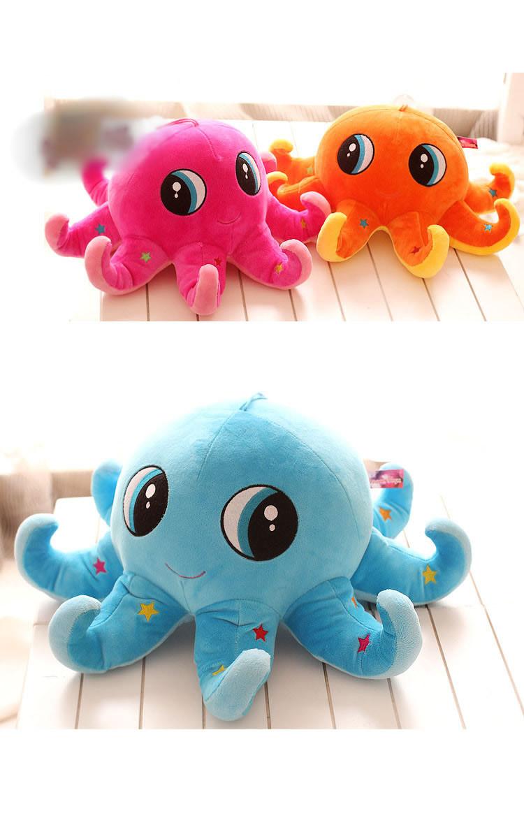 可爱卡通彩色星星大眼睛章鱼公仔毛绒玩具儿童玩偶布