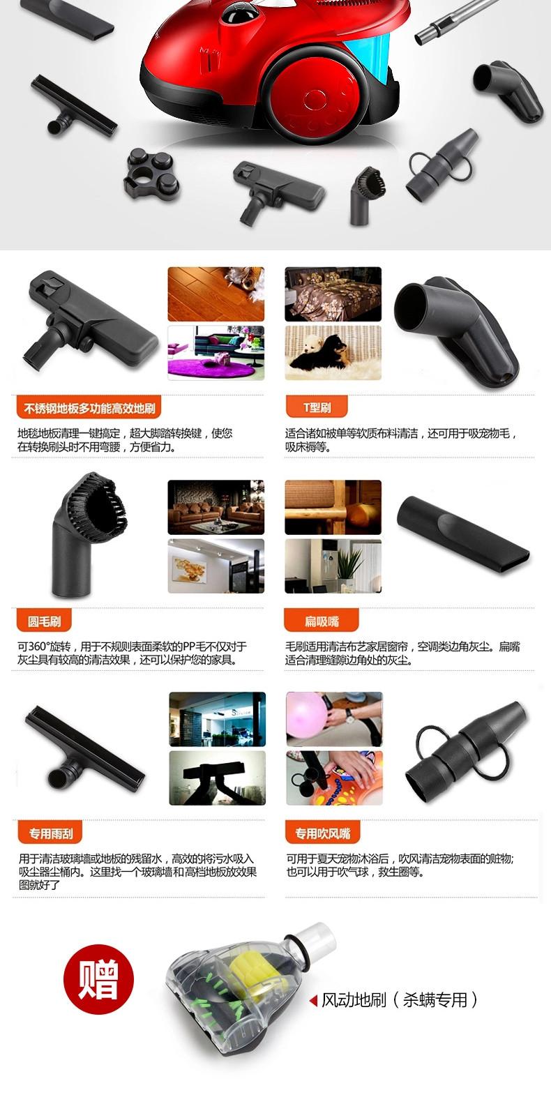 【奥格威(AUGEWEI)吸尘器ZW12-18WFT】奥cad打印图纸截图怎么图片