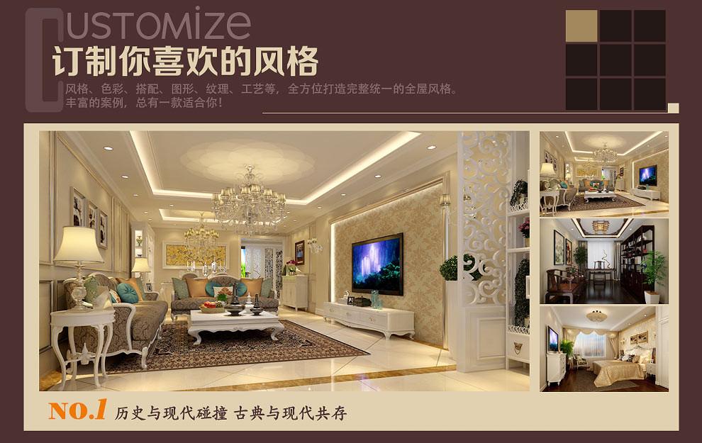 //image.suning.cn/uimg/sop/commodity/985791581106449461948600_x.jpg