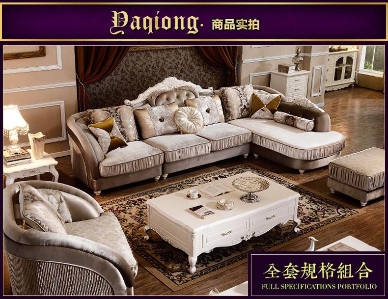 简约欧式新古典法式转角客厅小户l型后现代布艺沙发