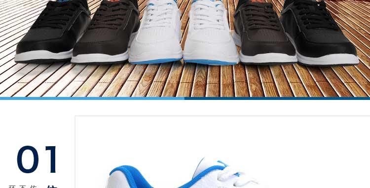 特步新款棉鞋