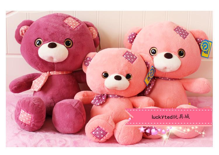 正版毛绒玩具泰迪熊公仔可爱布娃娃