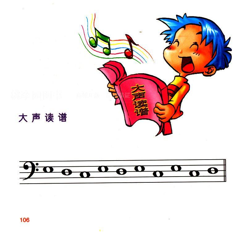 儿童音乐启蒙教程