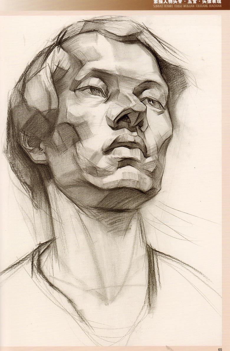 人物素描春药铅笔画男图片展示顿顿图片表情包顿顿顿图片