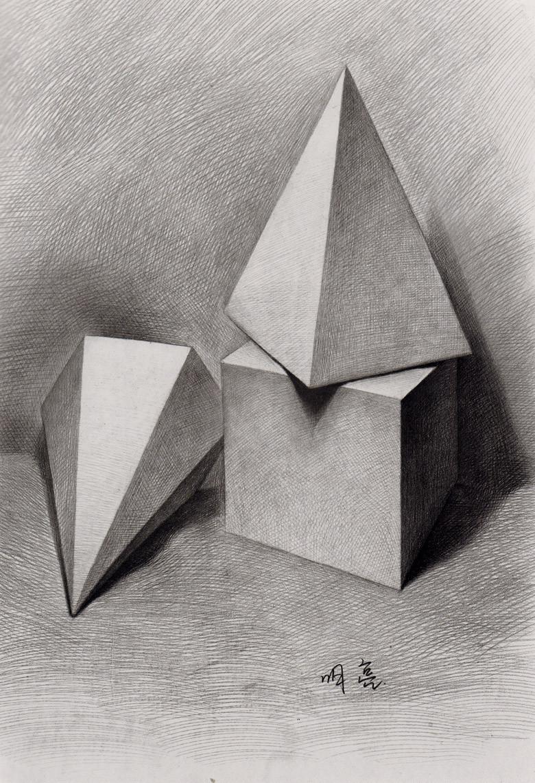 《照片正版辅导美术教材图解组合几何体紧跟写生易经pdf图片