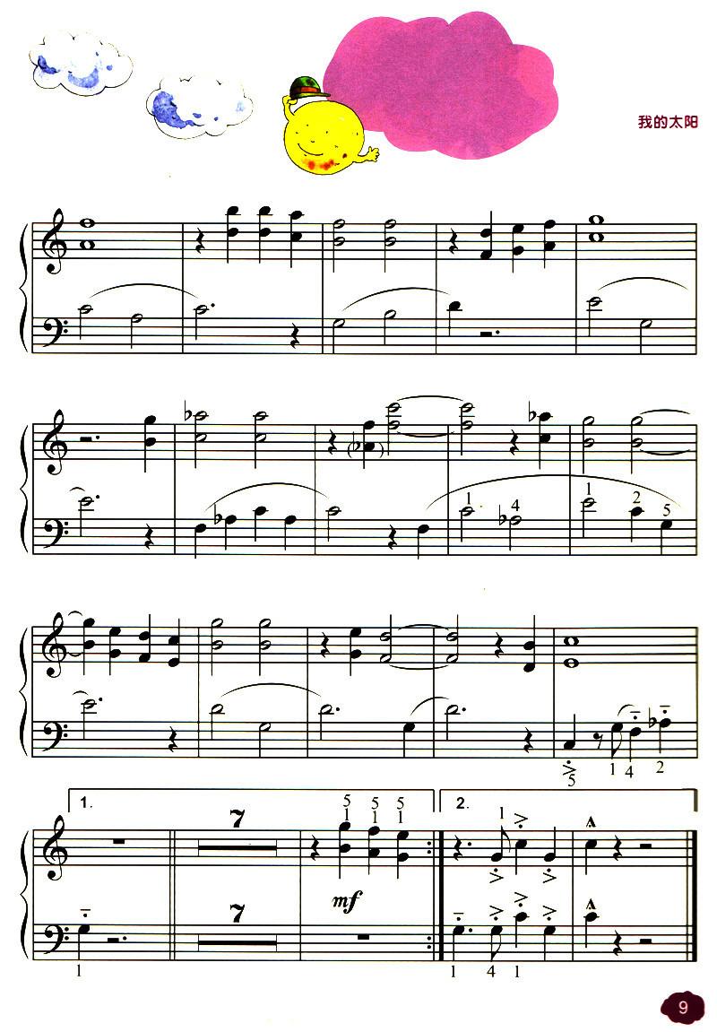 可爱的小象钢琴曲谱